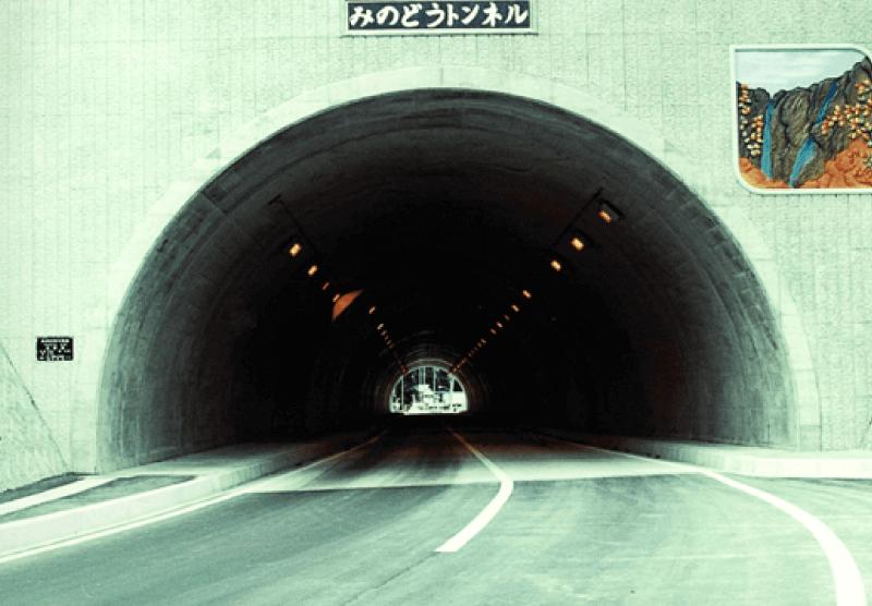トンネル工事のイメージ写真